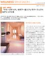 エルオンライン(2011/03/07)