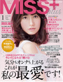 MISS+ 1月号